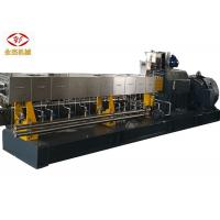 Quality Pet Flake Pelletizing Twin Screw Extruder Machine 1000-1500kg/H 9 Heating Zones wholesale