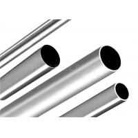 Quality Round AISI Stainless Steel Tubing 304 316 321 2205 OD 6mm - 1175mm wholesale