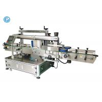 Quality Adhesive Labeling Machine for Plastic Bottle / Labeling Machine Round Square Bottles wholesale