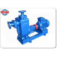 Quality Unique Self Priming Circulation Pump One Body Non - Blocking Function wholesale