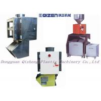 Buy cheap High Capacity Waterproof Portable Metal Separator Machines Silver Color from wholesalers