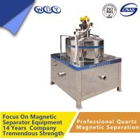 Quality Magnetic Iron Separator , water magnetizer Magnetic Ore Separator , pipe magnetic liquid filter wholesale