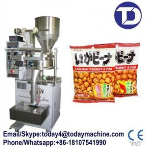 Quality Grain Stick Sugar Packing Machine wholesale