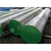 China 904L Super Austenitic Stainless Steel Forging Round  UNS N08904 W Nr 1.4539 for hydrochloric acid project on sale