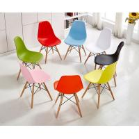 Cheap Modern PVC Seat wooden legs used bar stool / kitchen bar chair H-121-1W46*D55 for sale