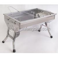 China Folding Charcoal Barbeque Grill on sale