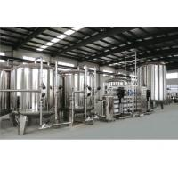 Buy cheap Reverse Osmosis commercial water purification systems With USA DOW from wholesalers