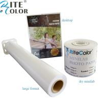 China Inkjet RC Glossy Photo Paper Luster Paper Roll For Canon / Epson Digital Printing on sale