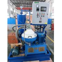 Quality Stainless Steel Centrifugal Oil Purifier Separator PLC Electrical Box Controlled wholesale