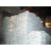 China Castable Refractory Products on sale
