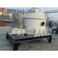 Quality drilling cutting dryer,vertical centrifuge,cuttings dryer,basket screen wholesale