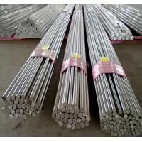 Quality Valve Steel Hot Rolled Steel Round Bar S45C Grade Bright Surface wholesale