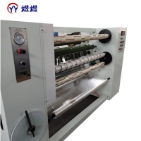 Quality 1300mm Tape Slitter Rewinder wholesale