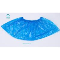 Quality Disposable shoe covers from China