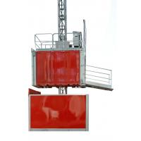 Quality 2000kg Double cages building elevator material hoist vertical transporting equipment wholesale