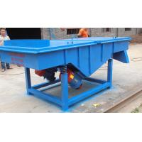 Quality Hongyuan stainless steel vibrating screen with high precision wholesale
