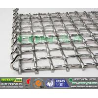 China Crimped Wire Mesh for mining, 304 crimped wire mesh, stainless steel crimped wire mesh on sale