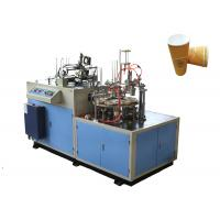 China High Power Ultrasonic Paper Cup Sleeve Machine , Paper Cup Jacketing Machine on sale