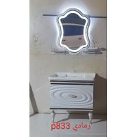 Quality LED Touch Screen Sense Mirror PVC Bathroom Cabinet Under Sink wholesale