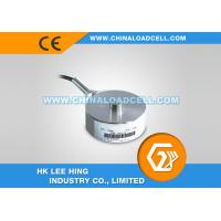 China CFBHM Membrane-type Load Cell on sale