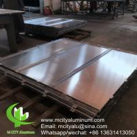 Quality Formed aluminum panel solid aluminum sheet for cladding with powder coated wholesale