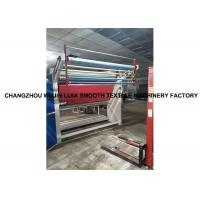 Quality High Performance Textile Inspection Machine , Fabric Rolling Machine 3.5KW wholesale