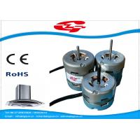 Quality Blower single phase Capacitor AC Fan Motor YY8040 European style kitchen hood parts wholesale