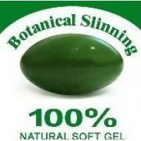 China Botanical Slimming Soft Gel on sale