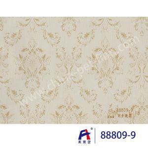Quality PVC  Coating  Film    PVC Decorative Film  88809-9 Synchronize the flowers  0.12-0.14mm wholesale