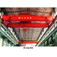 Quality world advanced and high quality Overhead Crane with Clamp wholesale