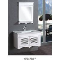 Quality 80 X 48 / cm White flush PVC bathroom cabinet wall mounted Square Type wholesale