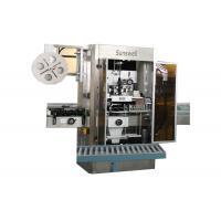 Plastic Glass Bottle Labeling Machine PVC Label Sleeve Shrink Labeller Packing Machine