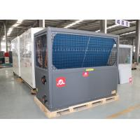 China 20P Compact Industrial Air Source Heat Pump Large Scale Flat Fins Low Noise on sale