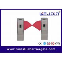 Buy cheap Speed Gate / Flap Turnstile / Flap Barrier Control Access Control System Flap from wholesalers
