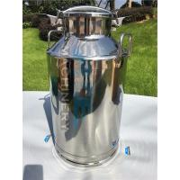 Cheap 20L Aluminum milk cans /stainless steel milk transport cans Brand New Round for sale