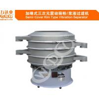Quality Semi - Cover Rim Type Vibratory Sieving Machine Separator 380V 1440 RPM For Metallurgy wholesale