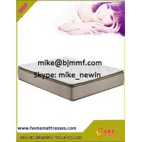 mattress,mattress sale,memory foam mattress,single mattress,double mattress,twin mattresses,best mattresses,best memory foam mattress,best mattress for back pain,cheap mattresses,cheap memory foam mattress,foam mattress topper