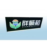 Quality Business Brand Hanging Led Directional Signs With Cutout Illuminated Letter wholesale