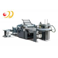 Quality High - Precision Book Binding Machine With Servo - Controlled Transmission Systems wholesale