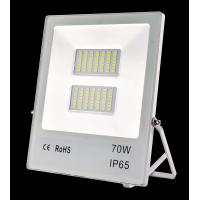 Cheap Rainproof And Dust Proof Aluminum Die casting Housing / Outdoor Flood Light Die for sale