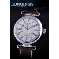Buy cheap Longines Classic Vine Automatic Mechanical Men's Watches 2824 Movement With Sapp from wholesalers