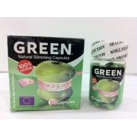 China Green Natural Slimming Capsules on sale