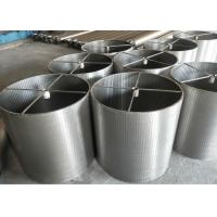 China Heat Resistant Rotary Screen Drum , Stainless Steel Wire Strainer Basket on sale