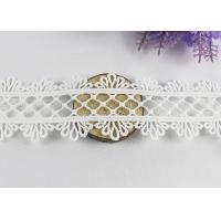 Quality Scalloped Water Soluble Lace Trim By The Yard , White Scalloped Edge Lace Ribbon wholesale