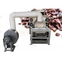 Cheap Automatic Roasted Cocoa Bean Crushing Machine / Cacao Bean Cracker Crusher for sale