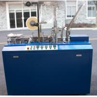 China cellophane overwrapping machine for CD,DVD,VCD case on sale