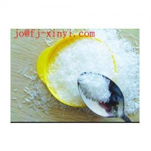 China Monosodium glutamate on sale