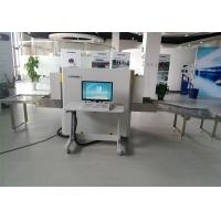 Quality Low Noise Cargo Inspection System Airport / Post office Middle Size 615*415mm wholesale