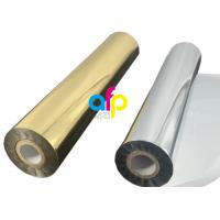 China Gold / Silver Hot Foil ,  Custom Size Stamping / Printing Holographic Pet Film on sale