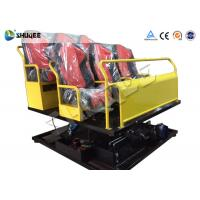 Quality Removable 7D Movie Theater Cinema System 7D Roller Coaster Simulator High Definition wholesale